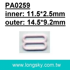 (PA0259/11.5mm) Metal Shoulder Strap Slide