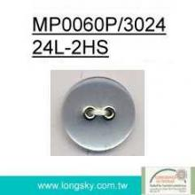 Fancy eyelets button for shirt (#MP0060P/3024-24L)