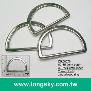 (#DRZ0076/40.7mm) large d ring buckle for garment
