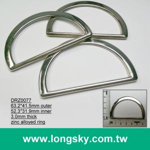 (#DRZ0077/52.3mm) silver large d ring buckle for strap belt