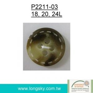 Popular Rod Polyester Resin Button (#P2211-03)