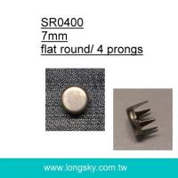 decorative round metal prong studs for clothing (#SR0400/7mm)