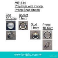 (#MB1644/10.5mm) Lead free iris top snap button for fashion garments