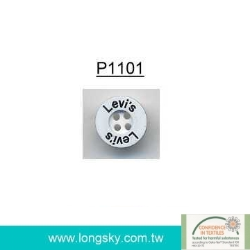 (#P1101) Logo engraved plastic button for shirts