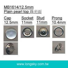 (MB1614/12.5mm) plain pearl top kid's shirt brass prong snap button