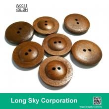 (#W0031) 2 hole 40L 25mm dark brown custom wood coat buttons