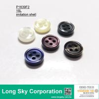 (P1639F2) 16L coloured imitation shell classical polo shirt button