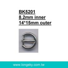 Shoe Buckle (#BK5201-8.2mm)