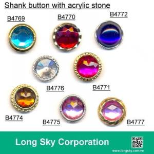 (#B4769-B4777) Fancy acrylic bead top button for lady suit, woman coat, dresses